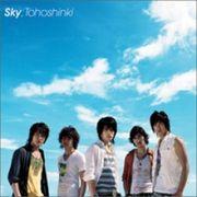 韓国音楽 東方神起 / Sky