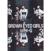 韓国音楽 Brown Eyed Girls 3集/Sound G(2CD)