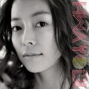 韓国音楽 ファヨビ(HWAYOBI)/THE GOLD
