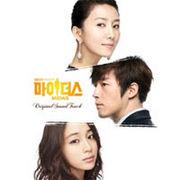 韓国音楽 チャン・ヒョク主演のドラマ「マイドス」O.S.T