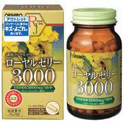 ★アウトレット★ ローヤルゼリー3000