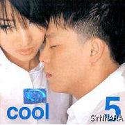 韓国音楽 COOL(クール)5集