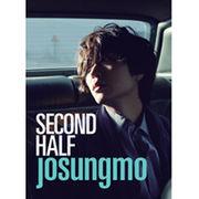 韓国音楽 チョ・ソンモ(Jo Sung-Mo)7集/SECOND HALF