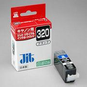 JIT-C320B サンワサプライ リサイクルインクカートリッジ