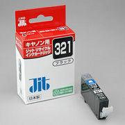 JIT-C321B サンワサプライ リサイクルインクカートリッジ