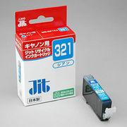 JIT-C321C サンワサプライ リサイクルインクカートリッジ