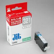 JIT-C321G サンワサプライ リサイクルインクカートリッジ キャノンBCI-321GY互換