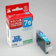 JIT-C07EC サンワサプライ リサイクルインクカートリッジ シアン