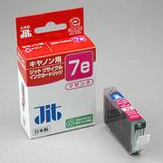 JIT-C07EM サンワサプライ リサイクルインクカートリッジ マゼンダ