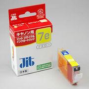 JIT-C07EY サンワサプライ リサイクルインクカートリッジ イエロー
