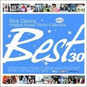 韓国音楽 ベストドラマ O.S.T コレクション 2集 - ベスト 30 <2 FOR 1>