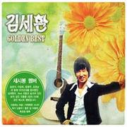 韓国音楽 キム・セファン-キム・セファン・ゴールデンベスト(Golden Best):(2CD)