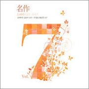 韓国ドラマ音楽 名作ドラマO.S.T. Vol.7(がんばれ!クムスン O.S.T + オー!必勝 O.S.T:2CD)