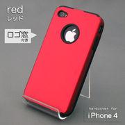 年末セール対象品! iphone4、4S対応カバー(ハードケース)レッド