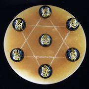 黒オニキス手彫り【七福神】φ16mm置玉(穴なし)・六芒星台♪