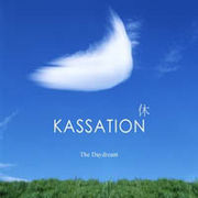韓国音楽 The Daydream(デードリーム)6集 - Kassation