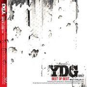 韓国音楽 ヤン・ドングン - ベスト [BEST OF BEST]