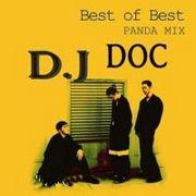 韓国音楽 DJ DOC(ディージェイ・ディーオーシー)- BEST OF BEST PANDA MIX