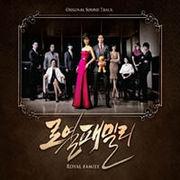 韓国音楽 チソン主演のドラマ「ロイヤルファミリー」O.S.T:(2CD)