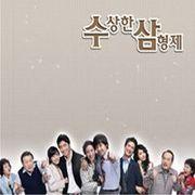 韓国ドラマ音楽 CITY HALL(シティーホール)のイ・ジュンヒョク主演「怪しい三兄弟」O.S.T. Part 2