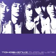 韓国音楽 東方神起/Purple Line (日本Single CD)