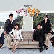 韓国音楽 隣の敵(お隣さんは元ダンナ)O.S.T - SBS ドラマ