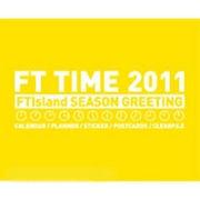 (再発売)韓国スターグッズ FTIsland(エフティーアイランド)シーズングリーティング「FT TIME 2011」