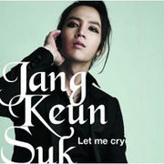 (韓国版)韓国音楽 チャン・グンソク - Let Me Cry [通常版]