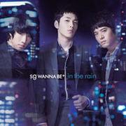 韓国音楽 SG Wanna Be+ 2nd single Album/In The Rain