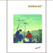 韓国音楽 SG Wanna Be 2集 -Music 2.0 Special Edition(再発売)