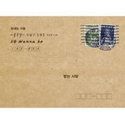 韓国音楽 SG Wannabe(SGワナビー)6集(再発売)