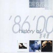 韓国音楽 イム・ジェボム/History Of
