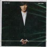 韓国音楽 アン・ジェウク 2集/Memories(再発売)