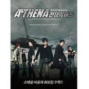 韓国音楽 東方神起、BoA、ガンタ参加のアテナ(Athena)戦争の女神 O.S.T Vol.1