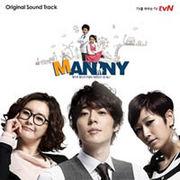 韓国音楽 メニー(Manny):tvN 水木ミニシリーズ O.S.T