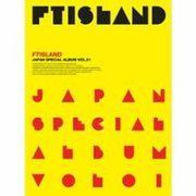 (再発売)韓国音楽 FTIsland(エフティーアイランド)/JAPAN SPECIAL ALBUM 1集(スペシャルアルバム)