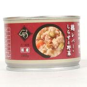 国産!おいしい♪ペットの缶詰!「文永堂 国産 鶏レバー・しらす野菜缶」