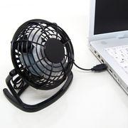 期間限定1個100円!1個からOK☆ エコ対策 PC冷却 USB ミニ卓上扇風機 ブラック