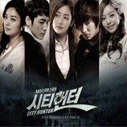 韓国音楽 イ・ミンホ、ク・ハラ主演「シティーハンター」O.S.T Part.2
