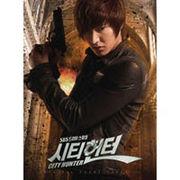 韓国音楽 イ・ミンホ出演「シティーハンター(City Hunter)」Special O.S.T