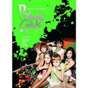 韓国音楽 Brave Girls(ブレーブガールズ)- Back To Da Future [Mini Album]