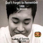 韓国音楽 チョ・ソンモ(Jo SungMo)/BEST OF THE BEST