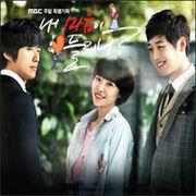 韓国音楽 ファン・ジョンウム、キム・ジェウォン主演「私の心が聞こえる」O.S.T