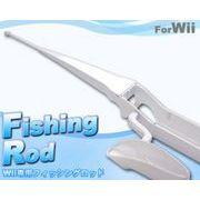 釣りの腕もスキルアップ!? Wii用 フィッシングロッド   リールも回転します♪