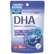 ★アウトレット★ PD DHA