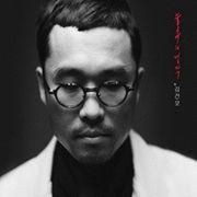 韓国音楽 キム・ゴンモ - 不朽の名作(3CD)