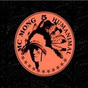 韓国音楽 MC Mong(MCモン)5集/Humanima(SG Wannabe、チョ・ソンモ参加)