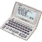 カシオ 電子辞書 「エクスワード」(20コンテンツ収録) XD-800-N
