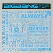 (再発売)韓国音楽 BIGBANG(ビックバン)/ALWAYS(2007 BIGBANG MINI ALBUM)