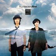 韓国音楽 ハックルベリーフィン 5集 - 真黒いタイガー